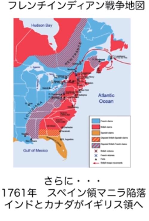 フレンチインディアン戦争地図: ...